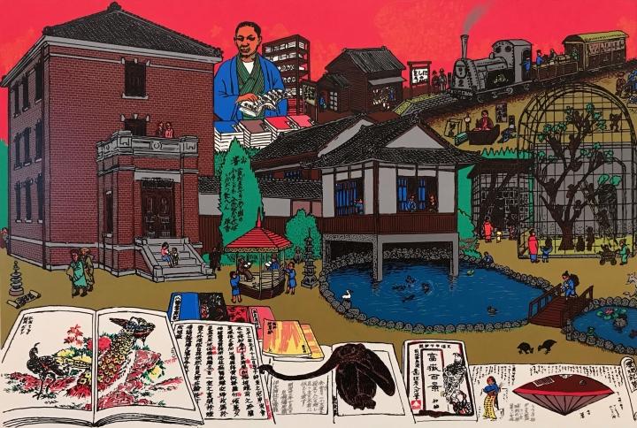西尾市へ作品「西尾に岩瀬文庫あり」を寄贈致しました。