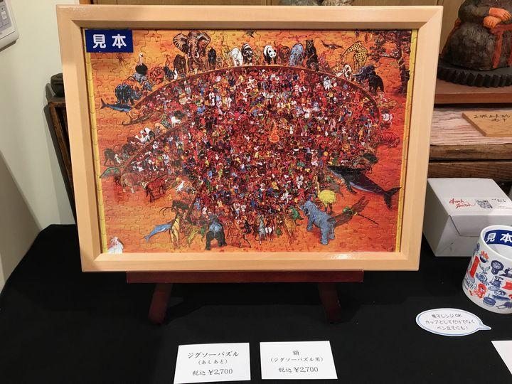 『斎藤吾朗 夏のアトリエ小品展』2日目