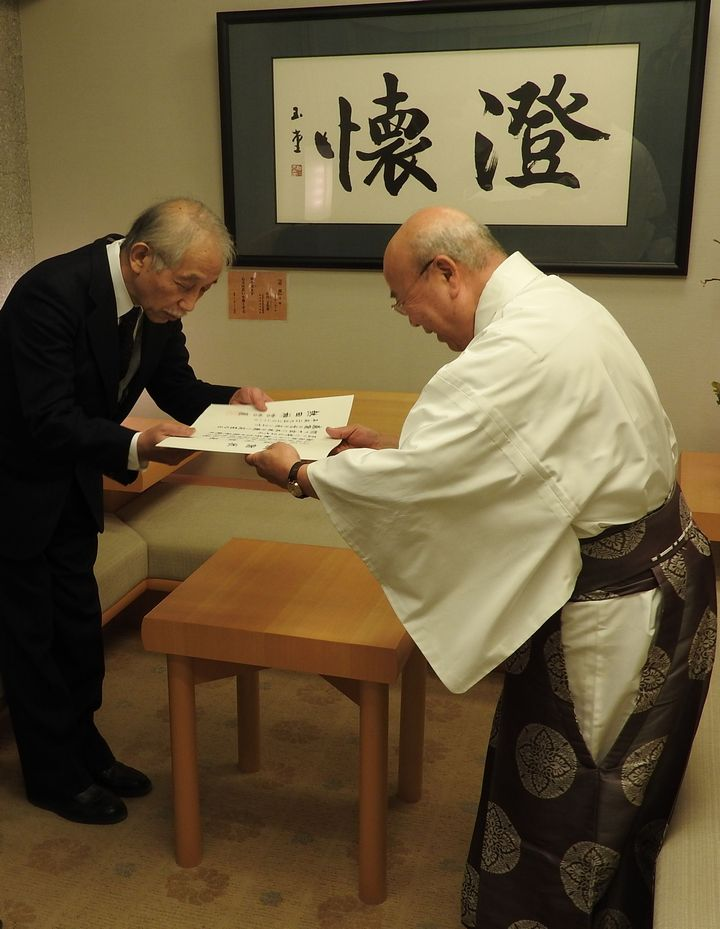 熱田神宮宝物館へ版画(シルクスクリーン)作品が献納されました