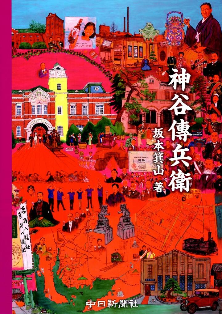 『第22回 斎藤吾朗アトリエ展』8日目